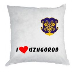Подушка I love Uzhgorod - FatLine