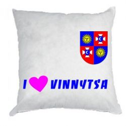 Подушка I love Vinnytsa - FatLine