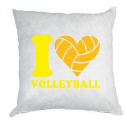 Подушка I love volleyball - FatLine