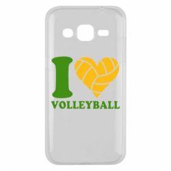 Чохол для Samsung J2 2015 I love volleyball