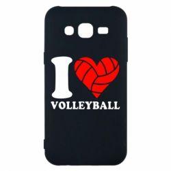 Чохол для Samsung J5 2015 I love volleyball