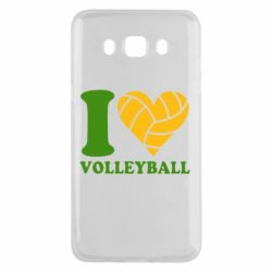 Чохол для Samsung J5 2016 I love volleyball