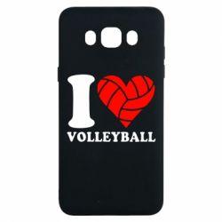 Чохол для Samsung J7 2016 I love volleyball