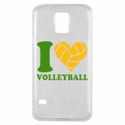 Чохол для Samsung S5 I love volleyball