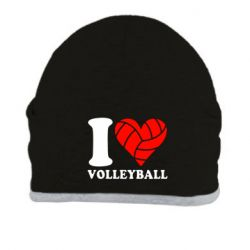 Шапка I love volleyball - FatLine
