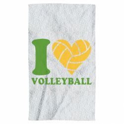 Рушник I love volleyball