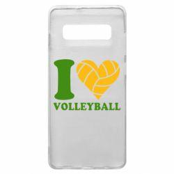 Чохол для Samsung S10+ I love volleyball