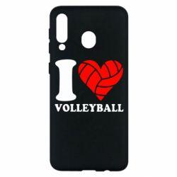Чохол для Samsung M30 I love volleyball
