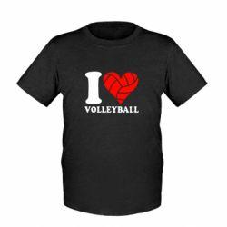Детская футболка I love volleyball - FatLine