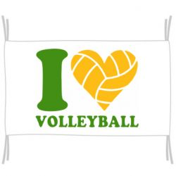 Прапор I love volleyball
