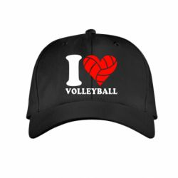 Детская кепка I love volleyball - FatLine