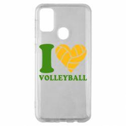 Чохол для Samsung M30s I love volleyball