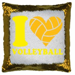 Подушка-хамелеон I love volleyball