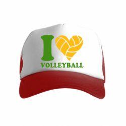Дитяча кепка-тракер I love volleyball