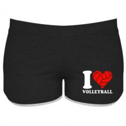 Женские шорты I love volleyball - FatLine