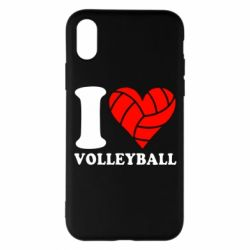 Чохол для iPhone X/Xs I love volleyball