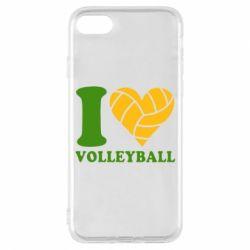 Чохол для iPhone 8 I love volleyball