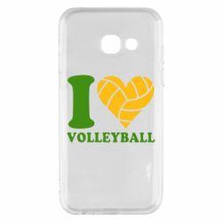 Чохол для Samsung A3 2017 I love volleyball