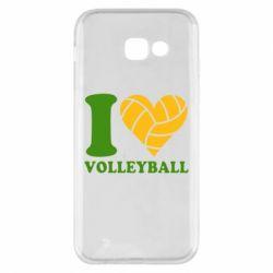 Чохол для Samsung A5 2017 I love volleyball