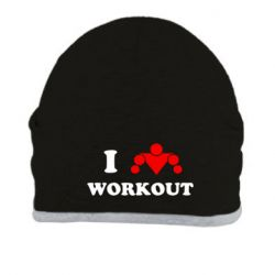 Шапка I love workout - FatLine
