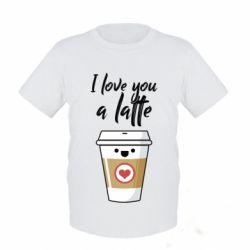 Детская футболка I love you a latte