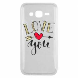 Чохол для Samsung J5 2015 I love you and heart