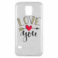 Чохол для Samsung S5 I love you and heart