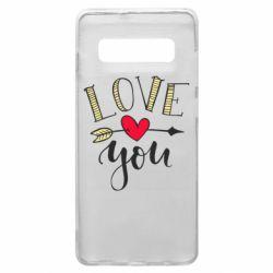 Чохол для Samsung S10+ I love you and heart