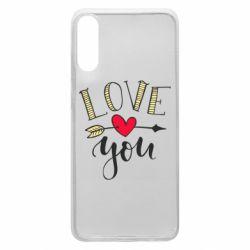 Чохол для Samsung A70 I love you and heart