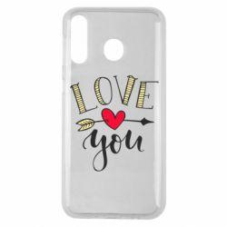 Чохол для Samsung M30 I love you and heart