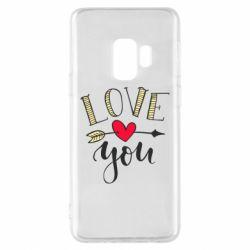 Чохол для Samsung S9 I love you and heart