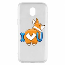 Чехол для Samsung J5 2017 I love you corgi