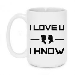 Кружка 420ml I love you - I know