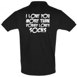 Купить Футболка Поло I love you more than Dobby loves socks, FatLine
