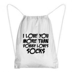 Купить Рюкзак-мешок I love you more than Dobby loves socks, FatLine