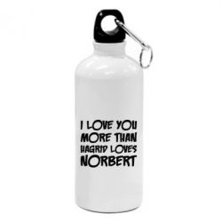 Купить Фляга I love you more than Hagrid loves Norbert, FatLine