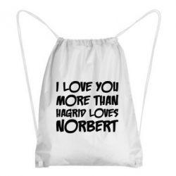 Купить Рюкзак-мешок I love you more than Hagrid loves Norbert, FatLine