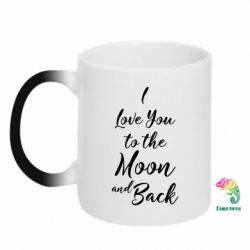 Кружка-хамелеон I love you to the moon and back