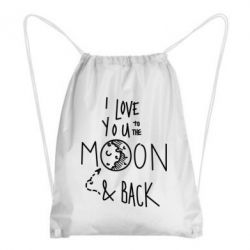 Купить Рюкзак-мешок I love you to the moon and back, FatLine