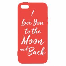 Купить 14 Февраля, Чехол для iPhone5/5S/SE I love you to the moon and back, FatLine