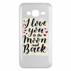 Чохол для Samsung J3 2016 I love you to the moon