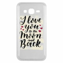Чохол для Samsung J5 2015 I love you to the moon