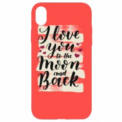 Чохол для iPhone XR I love you to the moon