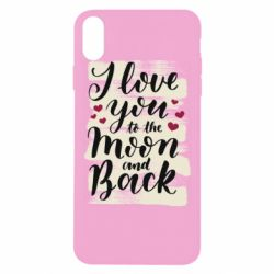 Чохол для iPhone Xs Max I love you to the moon