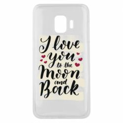 Чохол для Samsung J2 Core I love you to the moon