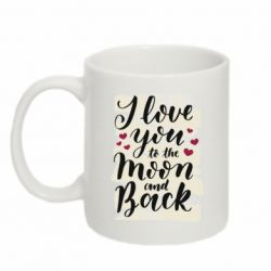 Кружка 320ml I love you to the moon