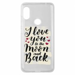 Чохол для Xiaomi Redmi Note Pro 6 I love you to the moon