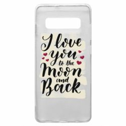 Чохол для Samsung S10+ I love you to the moon