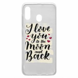 Чохол для Samsung A20 I love you to the moon