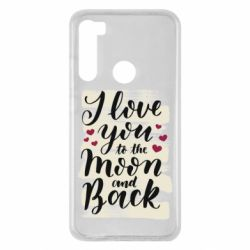 Чохол для Xiaomi Redmi Note 8 I love you to the moon
